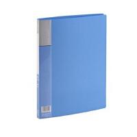 齐心文具PF20AK 资料册 文件夹 文件袋A4 20袋资料夹插页插袋蓝色