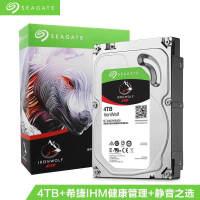 希捷(SEAGATE)酷狼系列 4TB 5900转64M SATA3 网络存储(NAS)硬盘(ST4000VN008)