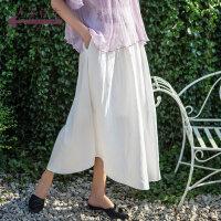 生活在左2019夏季女装新款手工钩花半身裙气质百搭中长款裙子仙女