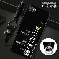 红米6A手机壳redmi6a小米A6卡通创意Hongmi6A全包防摔红米6A
