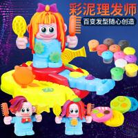 创意儿童橡皮泥模具套装时尚理发师彩泥挤剪头发粘土玩具