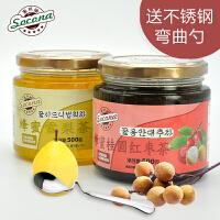 送弯曲勺 Socona蜂蜜桂圆茶500g+雪梨茶500g韩国风味水果酱冲饮品