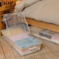 门扉 整理箱 创意韩版塑料带盖衣服床底收纳箱儿童玩具储物盒家居日用多功能大容量整理收纳杂物箱