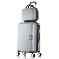 2018新款旅行箱万向轮24寸女士拉杆箱ABS20寸登机箱子男士密码行李箱 (+14寸)子母箱