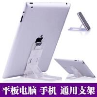 手机通用桌面支架ipad平板手机支架折叠便携式