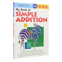【首页抢券300-100】Kumon Math Skills My Book of Simple Addition 公文