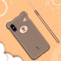 苹果xs max手机壳苹果xr液态硅胶女款8x可爱卡通萌趣小熊iphoneXS全包防摔max新款潮牌