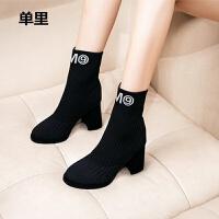 秋冬款英伦弹力靴女中筒袜靴毛线针织袜子靴粗跟高跟飞织靴