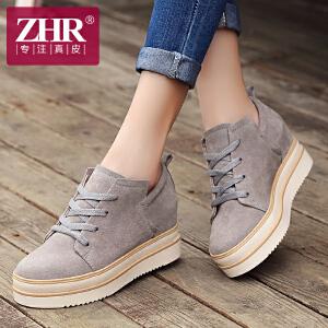 ZHR2018春季新款英伦复古平底单鞋真皮厚底休闲鞋学生内增高女鞋B29