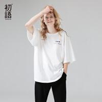 初语秋季新款 字母印花宽松BF版圆领五分袖棉质T恤女