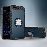 BaaN 华为P10PLUS手机壳创意支架指环车载防摔多功能保护套 藏青色