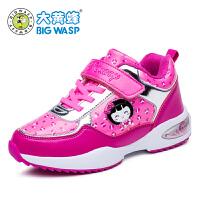 大黄蜂童鞋秋冬款6-12岁女童运动鞋 韩版公主鞋女孩休闲鞋波鞋
