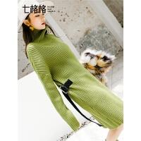 七格格针织连衣裙秋冬女新款韩版长袖宽松高领中长款毛衣裙子