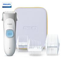 飞利浦(PHILIPS)婴儿理发器剃头电推子可水洗低噪音电推剪HC1099/15