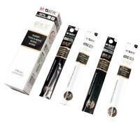 晨光4274学生水笔芯 黑色/蓝色中性笔笔芯 A+ 0.5全针管笔芯 12支