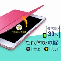 20190702094622712苹果ipad air2保护套air超薄全包边air1硅胶套ipad5/6平板壳休眠