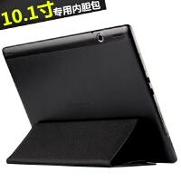 平板电脑10.1寸保护套10英寸内胆包10.1寸平板专用支撑包通用皮套