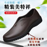 单层牛皮老北京布鞋镂空皮鞋男大码防滑老头老人凉鞋唐装僧鞋