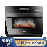 美的 X6-348E 34L 微波炉烤箱一体 微电脑式平板加热 微蒸烤一体 蒸汽动态平衡技术 自动水垢清洁