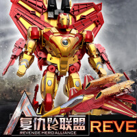 锦江钢铁侠飞机变形玩具 超级英雄复仇队长联盟儿童拼装机器人