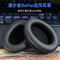 Edifier漫步者H850 耳机套 海绵套 天龙AH-D1100耳棉耳罩 黑色一对