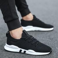 杜臣 男鞋夏季户外休闲鞋男士板鞋透气网布鞋韩版学生运动鞋潮流鞋子 男