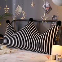 皇冠床头靠垫大靠背双人卧室靠枕网红女生睡觉抱枕可拆洗格子