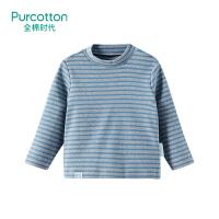 全棉时代 浅蓝细条男幼童针织罗纹条纹打底衫1件装