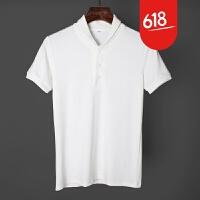 春夏新品立领可外翻柔和质感纯棉简约设计polo衫男士短袖T恤打底NS03 白色 843翻领polo衫