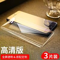 4.7寸全屏覆盖ip4前贴膜iphone4s玻璃模pg4保护莫A
