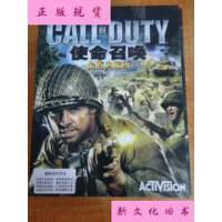 【二手旧书9成新】使命召唤4现代战争游戏使用手册 加两张光盘 /