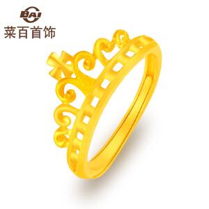 菜百黄金首饰十字架皇冠戒指女款活圈黄金戒指 计价