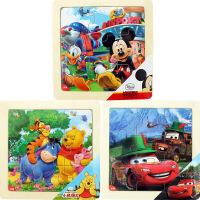 迪士尼拼图玩具 9片木制框拼经典版三合一(米奇2685+维尼2687+赛车2692)