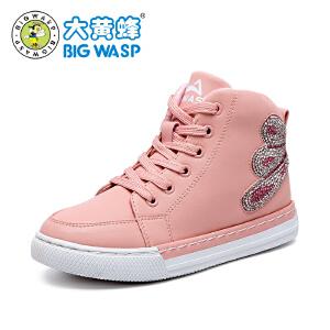 大黄蜂女童皮鞋冬款2017新款潮 韩版小女孩公主鞋 舒适防滑保暖儿童休闲棉鞋