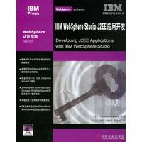 IBM Websphere studio J2EE应用开发(附双光盘)--IBM软件学院系列丛书【正版图书,满额减】