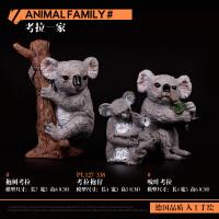 男女孩礼物玩具动物套装考拉儿童实心仿真野生动物模型