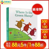 进口英文原版 Where Is the Green Sheep? Mem Fox纸板书 绿色的小羊在哪里 吴敏兰绘本1