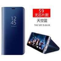 三星s9+手机壳galaxy s9+plus保护套s9+翻盖式智能休眠皮套G9650全包防摔g960