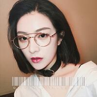 圆形眼镜框镜架女潮网红复古圆脸小脸款可配近视超轻平光眼镜