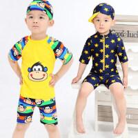 男童分体宝宝中大童连体游泳衣 儿童泳衣泳裤泳帽套装婴幼儿游泳装备