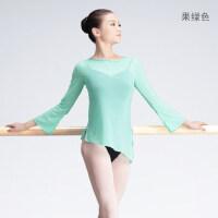 古典舞练功服形体服女教师芭蕾舞舞蹈服喇叭修身弹力网纱上衣