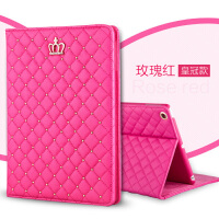 ipad air2保护皮套外壳ipad5苹果爱派六a1566平板电脑套a1474皮套