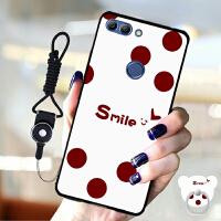 小米8青春版手机壳6.26寸M1808D2TE保护套m8lite软个性MIUI挂绳XM