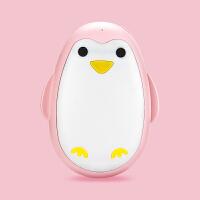 【好货优选】Usb电暖宝企鹅暖手宝usb充电宝两用学生小型取暖神器可爱迷你便携式暖宝宝 少女粉 企鹅暖手宝(5200m