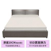 乳�z床�|天然橡�z1.8米定制床�|1.5m�p人 5cm厚