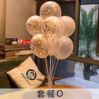 气球杆托气球桌飘野餐用品网红气球婚庆汽球支架托杆婚庆生日装饰场景布置