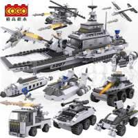 新款 儿童拼装玩具男孩益智早教拼插积木军事航母模型13007
