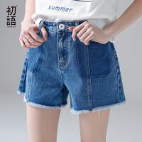 初语2017夏装款印花毛边棉质牛仔短裤女 宽松A字型阔腿显瘦牛仔裤