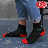4双浪莎袜子男 短袜男袜夏季男士薄款纯棉运动袜船袜篮球袜棉袜