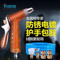 奥瑞驰 D6洗车水枪套装 家车用高压水管接头清洗工具 简易版.
